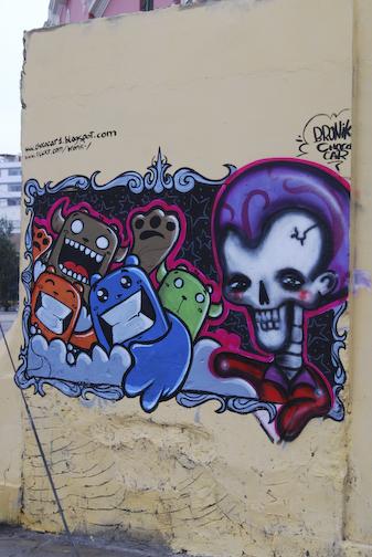 Street Illustration